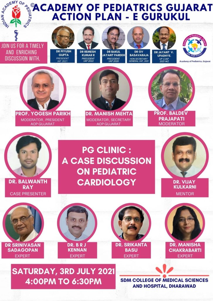 3rd-july-AOP-Gujarat-Action-Plan-PG-clinic-A-case-discussion-on-pediatric-cardiology